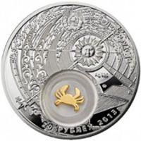 Реверс монеты «Рак»