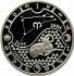 Монета Овен-14
