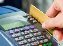 СДМ-Банк начал эмиссию бесконтактных карт «МИР»