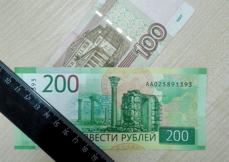 BankNN