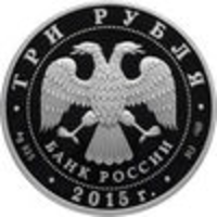 Аверс монеты «Мечеть имени Ахмата Кадырова»
