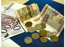 Финансовые законы, вступающие в силу в июне